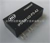 0-5V转0-5mA、1-5mA信号隔离器,变送器、转换导轨